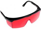 Окуляри підсилюючі яскравість лазера Bosch Professional (червоні)