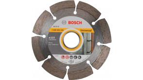 Алмазний круг Bosch Standard for Universal 115х1,6х22,23 мм
