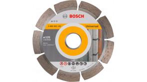 Алмазний круг Bosch Standard for Universal 125х22,23х1,6х10 мм