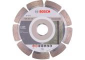 Алмазний круг Bosch Standard for Concrete 125x22,23x1,6x10 мм