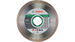 Алмазный круг Bosch Standard for Ceramic 115x22,23x1,6x7 мм