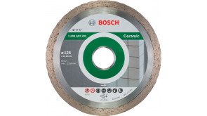 Алмазный круг Bosch Standard for Ceramic 125x22,23x1,6x7 мм