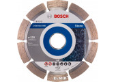 Алмазний круг Bosch Standard for Stone 125x22,23x1,6x10 мм