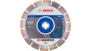 Алмазний круг Bosch Standard for Stone 230x22,23x2,3x10 мм