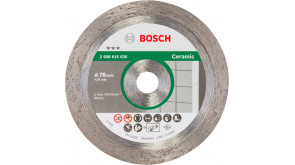 Алмазний круг Bosch Best for Ceramic 76х10х1,9х10 мм