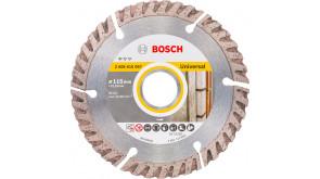 Алмазний круг Bosch Standard for Universal 115x22,23x2x10 мм
