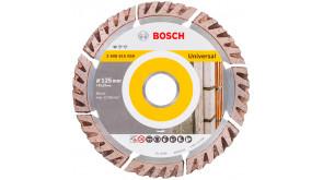 Алмазний круг Bosch Standard for Universal 125×22,23х2х10 мм