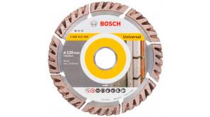 Алмазний круг Bosch Standard for Universal 125x22,23x2x10 мм, 10 шт