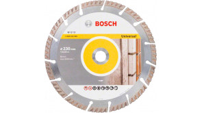 Алмазний круг Bosch Standard for Universal 230x22,23x2,6x10 мм