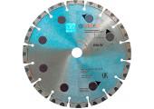 Алмазний диск по армобетону ADTnS 1A1RSS/C3 125x2,2/1,4x8x22,23-10 HIT CHH 125/22,23 RM-W