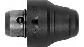 Змінний патрон Bosch SDS-plus для перфоратора GBH 2-26 DFR