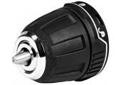 Насадка-патрон FlexiClick Bosch GFA 12-B Professional