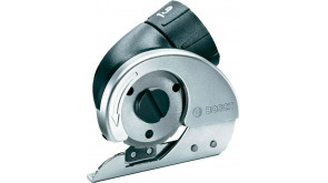 Насадка-різак Bosch IXO
