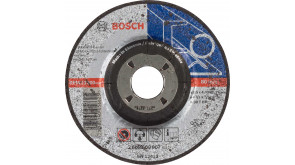 Круг зачисний Bosch Expert for Metal 115×4 мм
