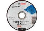 Круг відрізний Bosch Expert for Metal прямий 125×1,6 мм