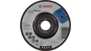 Круг зачисний Bosch Expert for Metal 125×6 мм