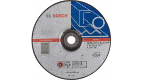 Круг зачисний Bosch Expert for Metal 230×8 мм