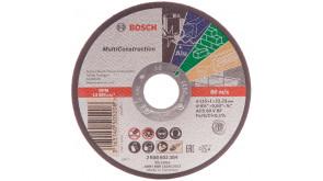 Круг відрізний Bosch Multi Construction прямий 115×1 мм