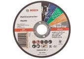 Круг відрізний Bosch Multi Construction прямий 125×1 мм