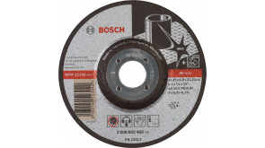 Круг зачисний Bosch Expert for Inox, 125x6 мм, випуклий