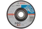 Круг відрізний Bosch Standard for Metal опуклий 125×2,5 мм