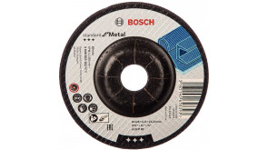 Круг зачисний Bosch Standard for Metal 125×6 мм