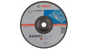 Круг зачисний Bosch Standard for Metal 230×6 мм