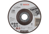 Круг відрізний Bosch Best for Inox опуклий 125×2,5 мм