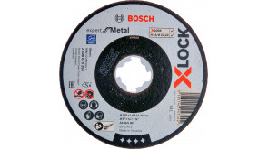 Круг відрізний Bosch X-Lock Expert for Metal, 125х1,6х22,23 мм