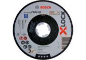 Круг відрізний Bosch X-Lock Expert for Metal, 125х2,5х22,23 мм