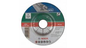 Круг зачисний Bosch, 115×22,23×6 мм
