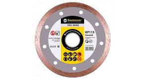Алмазний круг по кераміці Baumesser Keramik 1A1R 115x1,4x8x22,23 мм
