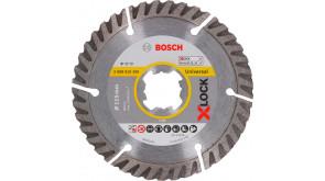 Алмазний диск Bosch X-Lock Standard for Universal 115x22,23x2x10 мм