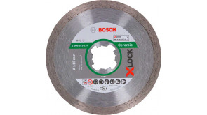 Алмазний диск Bosch X-Lock Standard for Ceramic 115x22,23x1,6x7 мм
