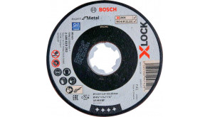 Круг відрізний Bosch X-Lock Expert for Metall, 115х1,6х22,23 мм