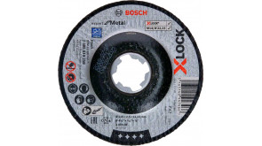 Круг відрізний Bosch X-Lock Expert for Metall, 115х2,5х22,23 мм, увігнутий