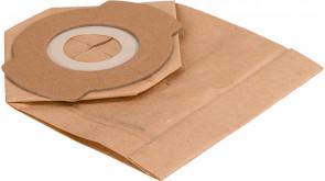 Паперові мішки Bosch для EasyVac 3, 5 шт