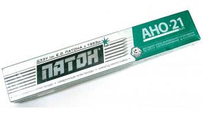 Електроди Патон АНО-21 Elite, 2,5 мм, 1 кг