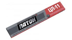 Електроди Патон ЦЛ-11, 3 мм, 1 кг