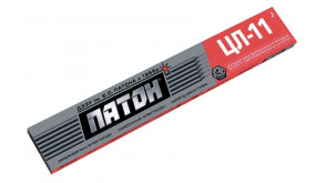 Електроди Патон ЦЛ-11, 4 мм, 1 кг