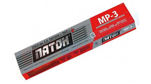 Електроди Патон МР-3 Classic 5 мм, 5 кг