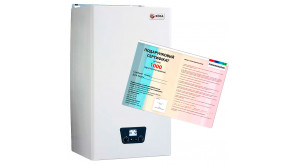Конденсаційний газовий котел Roda Micra 25KR одноконтурний з подарунковим сертифікатом на 1000 грн
