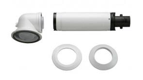 Коаксіальний горизонтальний комплект Bosch AZB 916 , Ø60/100